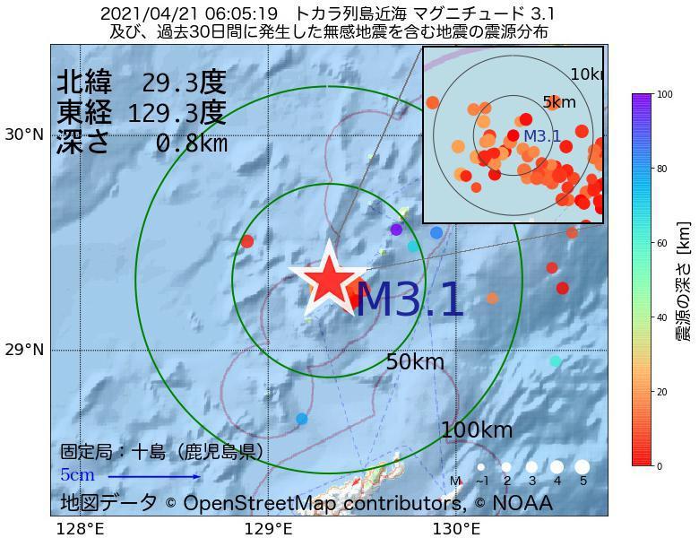 地震震源マップ:2021年04月21日 06時05分 トカラ列島近海でM3.1の地震