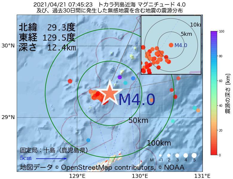 地震震源マップ:2021年04月21日 07時45分 トカラ列島近海でM4.0の地震