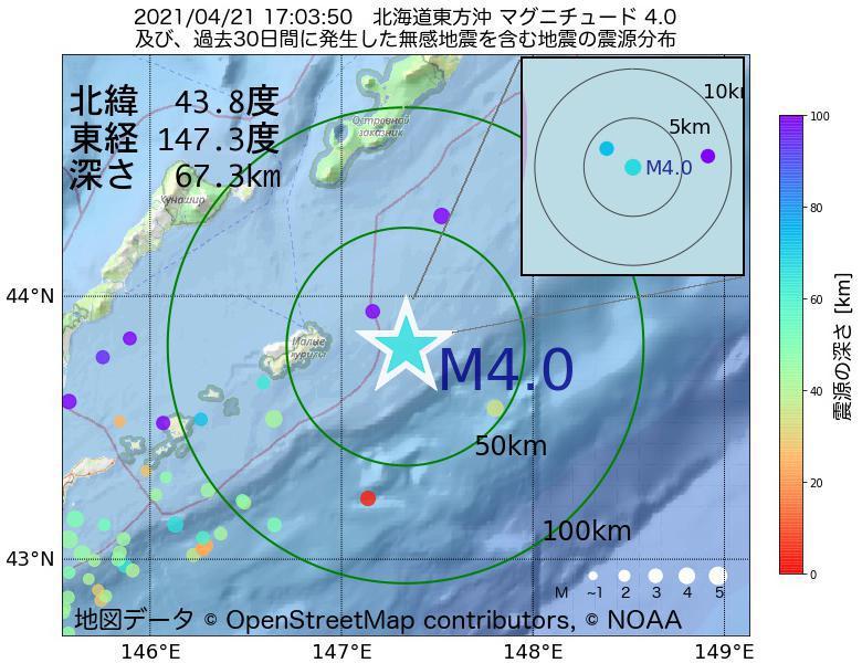 地震震源マップ:2021年04月21日 17時03分 北海道東方沖でM4.0の地震