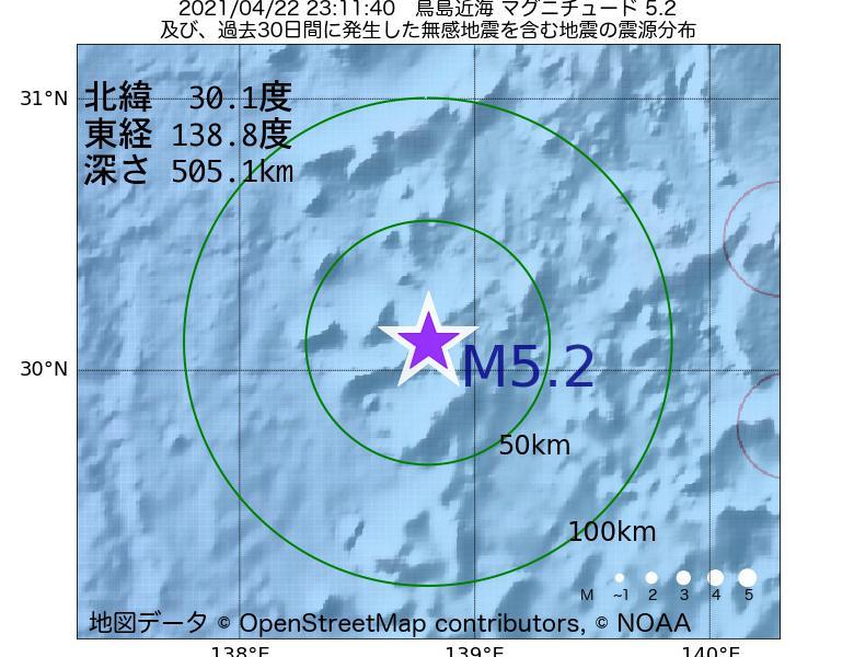 地震震源マップ:2021年04月22日 23時11分 鳥島近海でM5.2の地震