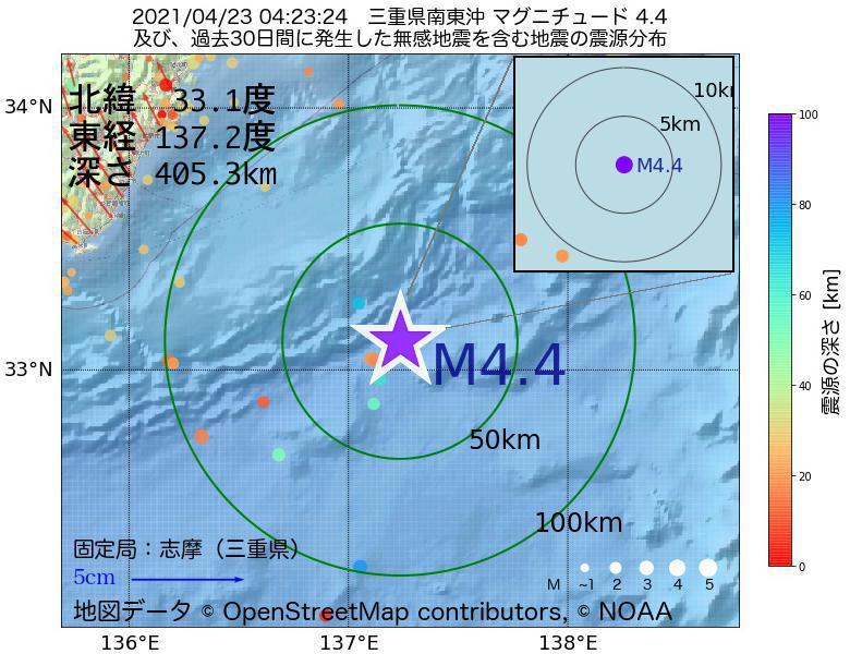 地震震源マップ:2021年04月23日 04時23分 三重県南東沖でM4.4の地震