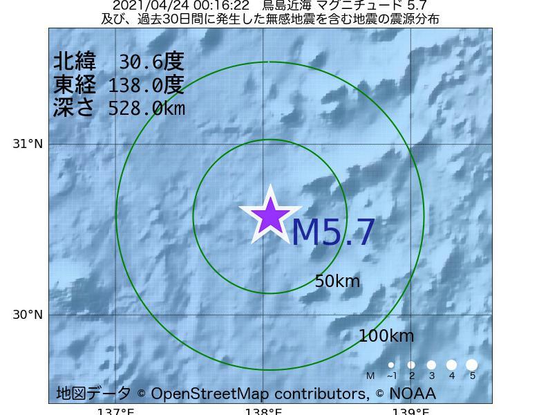 地震震源マップ:2021年04月24日 00時16分 鳥島近海でM5.7の地震