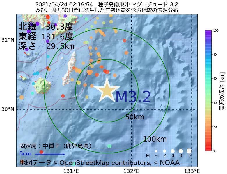 地震震源マップ:2021年04月24日 02時19分 種子島南東沖でM3.2の地震