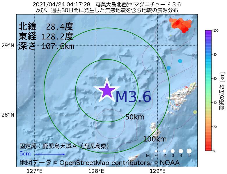 地震震源マップ:2021年04月24日 04時17分 奄美大島北西沖でM3.6の地震
