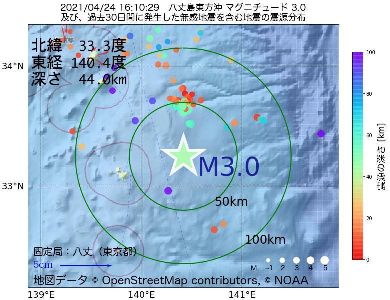 地震震源マップ:2021年04月24日 16時10分 八丈島東方沖でM3.0の地震