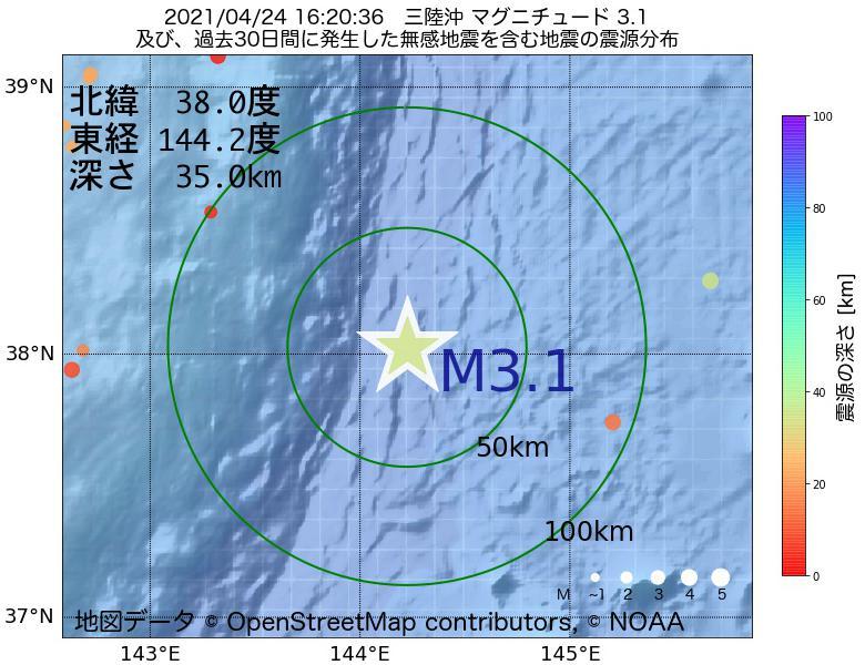 地震震源マップ:2021年04月24日 16時20分 三陸沖でM3.1の地震