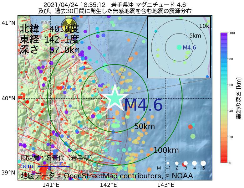 地震震源マップ:2021年04月24日 18時35分 岩手県沖でM4.6の地震