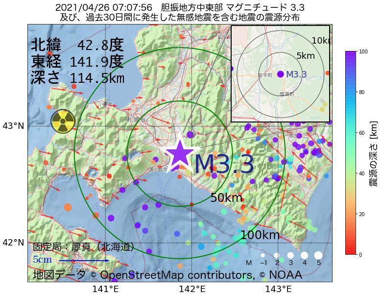 地震震源マップ:2021年04月26日 07時07分 胆振地方中東部でM3.3の地震