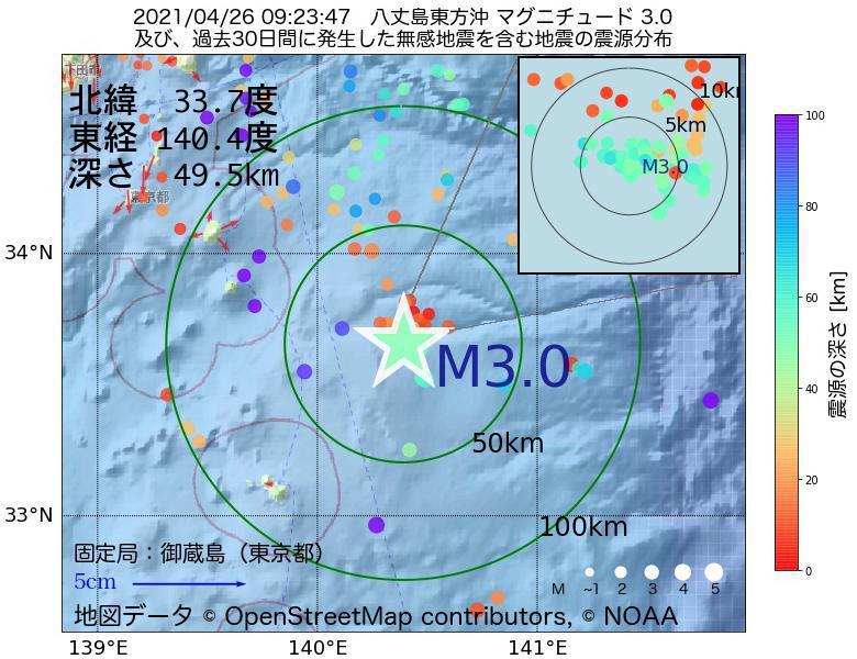地震震源マップ:2021年04月26日 09時23分 八丈島東方沖でM3.0の地震