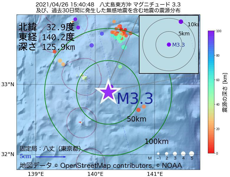 地震震源マップ:2021年04月26日 15時40分 八丈島東方沖でM3.3の地震