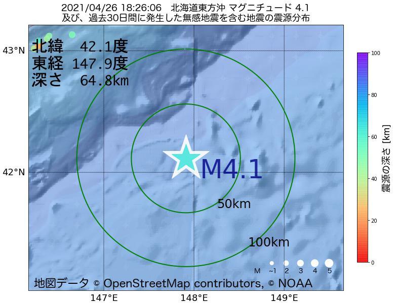 地震震源マップ:2021年04月26日 18時26分 北海道東方沖でM4.1の地震