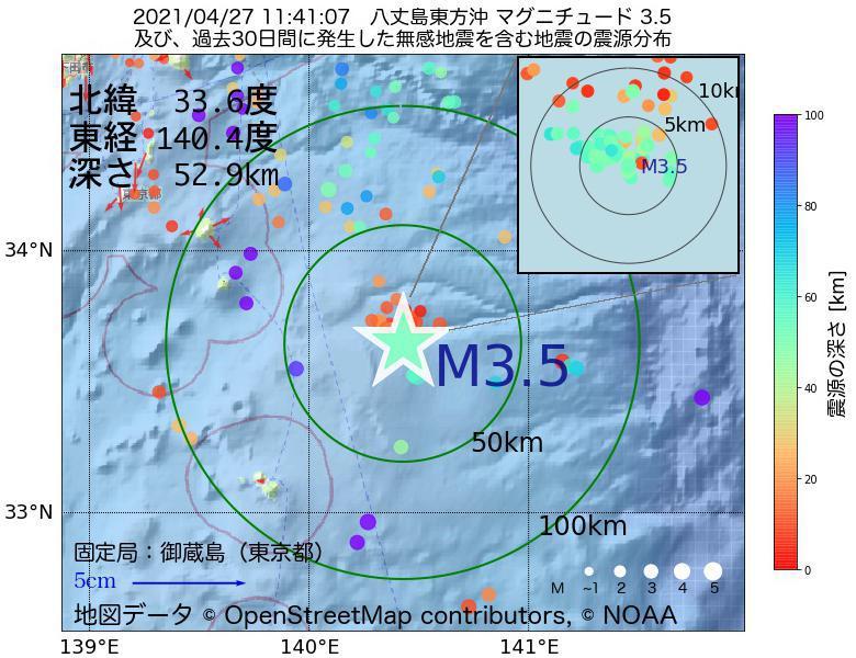 地震震源マップ:2021年04月27日 11時41分 八丈島東方沖でM3.5の地震