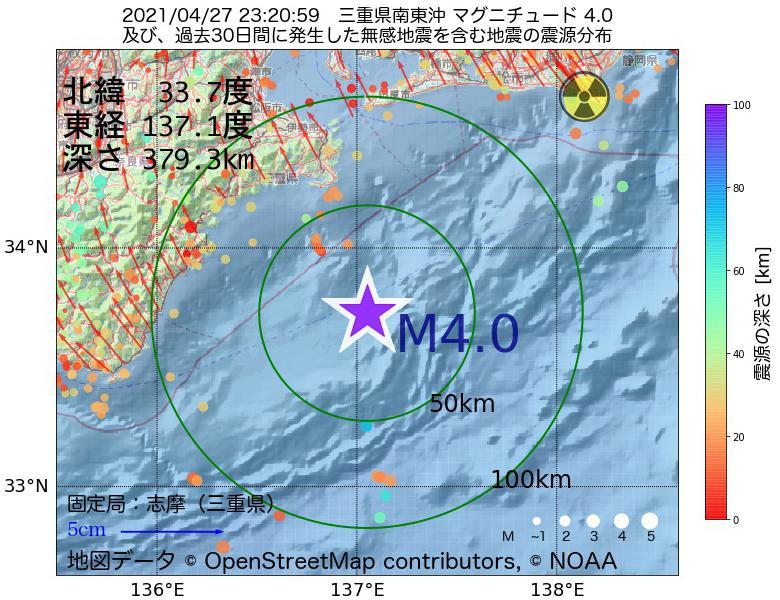 地震震源マップ:2021年04月27日 23時20分 三重県南東沖でM4.0の地震