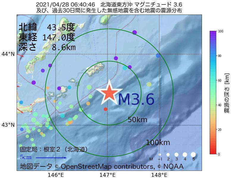 地震震源マップ:2021年04月28日 06時40分 北海道東方沖でM3.6の地震