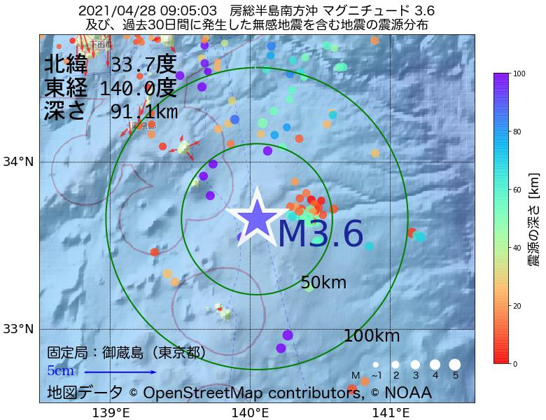 地震震源マップ:2021年04月28日 09時05分 房総半島南方沖でM3.6の地震