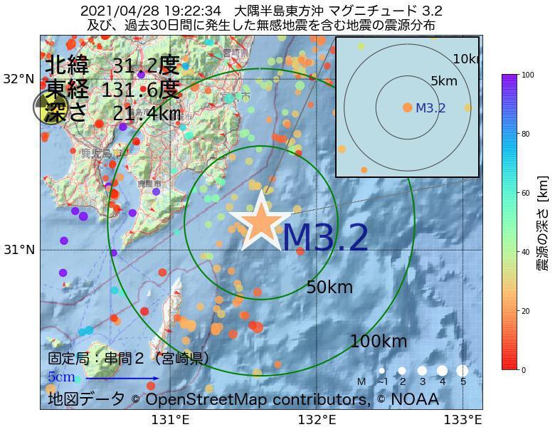 地震震源マップ:2021年04月28日 19時22分 大隅半島東方沖でM3.2の地震