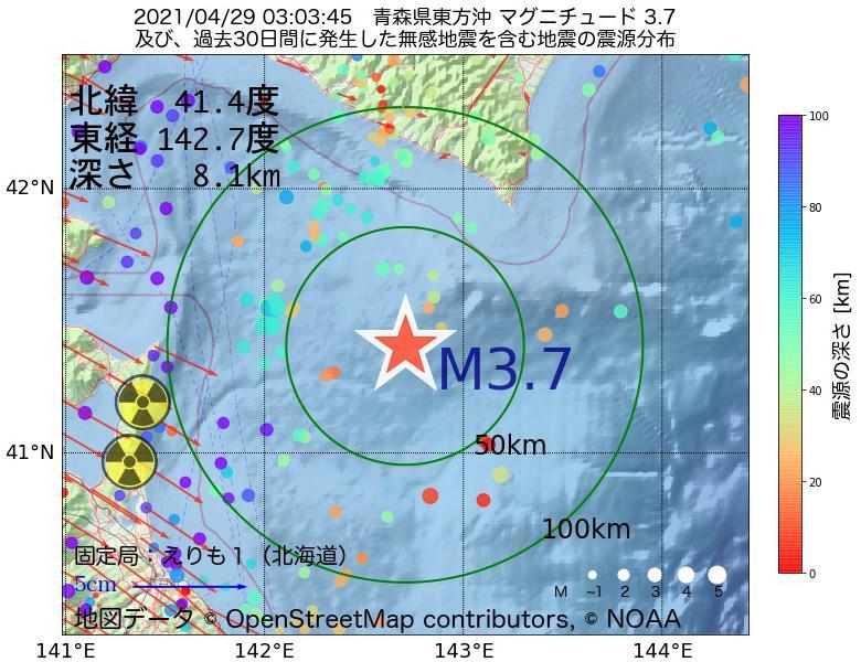 地震震源マップ:2021年04月29日 03時03分 青森県東方沖でM3.7の地震