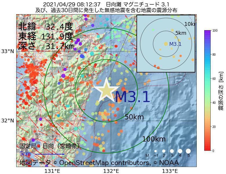 地震震源マップ:2021年04月29日 08時12分 日向灘でM3.1の地震