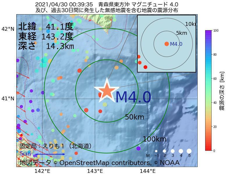 地震震源マップ:2021年04月30日 00時39分 青森県東方沖でM4.0の地震