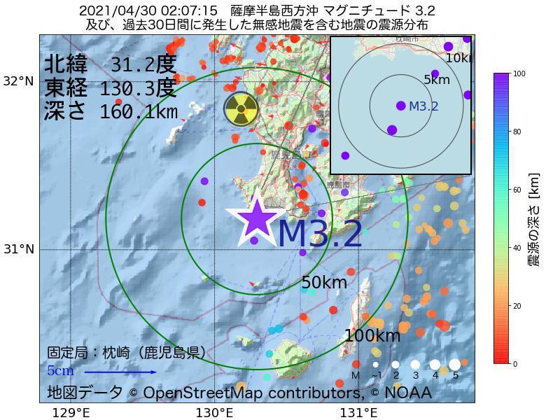 地震震源マップ:2021年04月30日 02時07分 薩摩半島西方沖でM3.2の地震