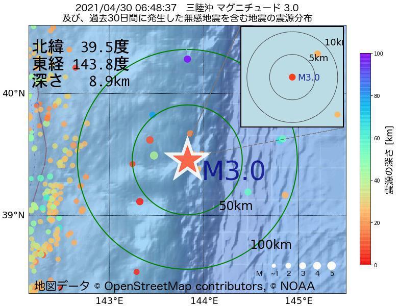 地震震源マップ:2021年04月30日 06時48分 三陸沖でM3.0の地震