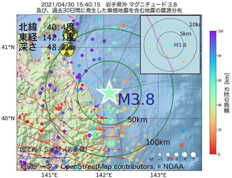 地震震源マップ:2021年04月30日 15時40分 岩手県沖でM3.8の地震