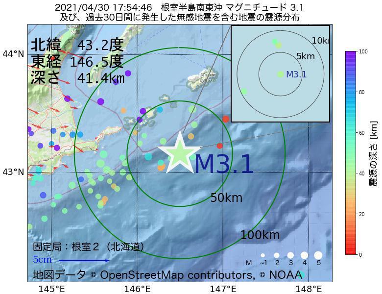 地震震源マップ:2021年04月30日 17時54分 根室半島南東沖でM3.1の地震