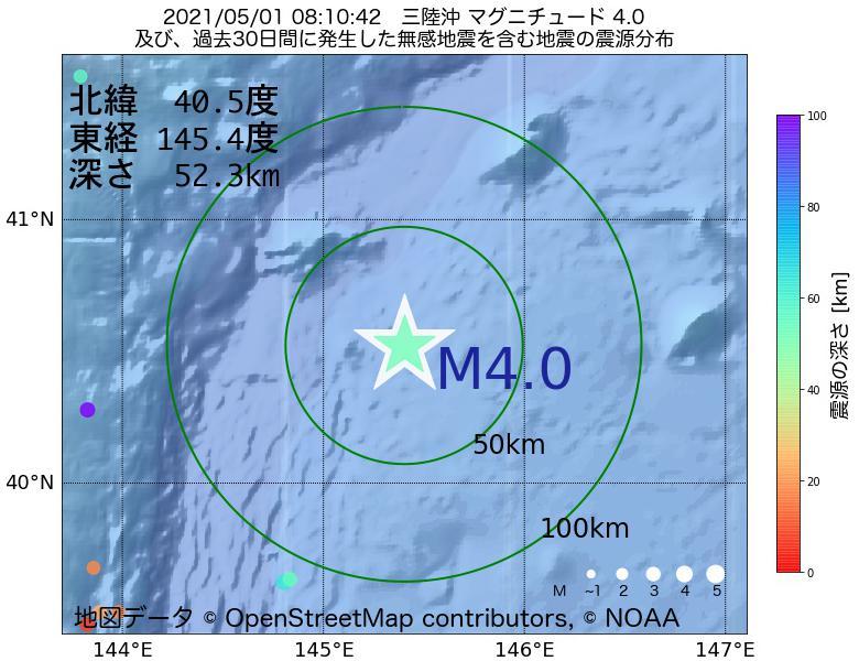 地震震源マップ:2021年05月01日 08時10分 三陸沖でM4.0の地震