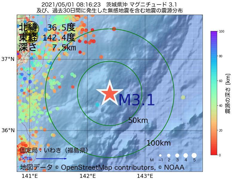 地震震源マップ:2021年05月01日 08時16分 茨城県沖でM3.1の地震