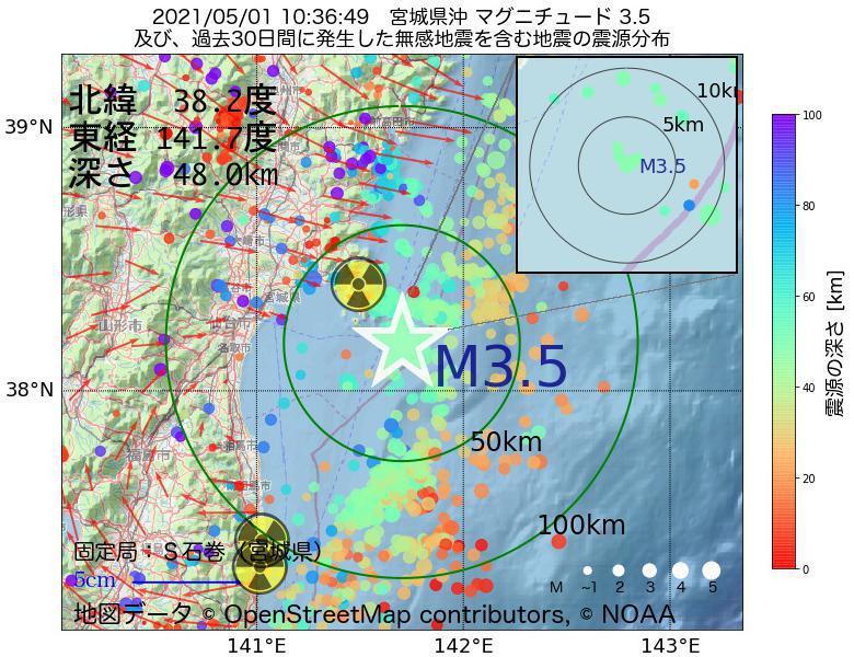 地震震源マップ:2021年05月01日 10時36分 宮城県沖でM3.5の地震