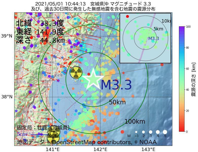 地震震源マップ:2021年05月01日 10時44分 宮城県沖でM3.3の地震