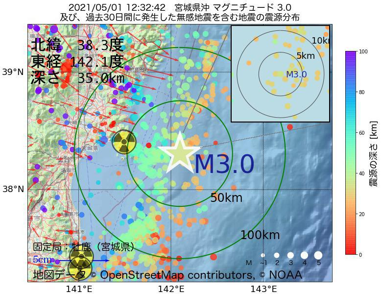 地震震源マップ:2021年05月01日 12時32分 宮城県沖でM3.0の地震