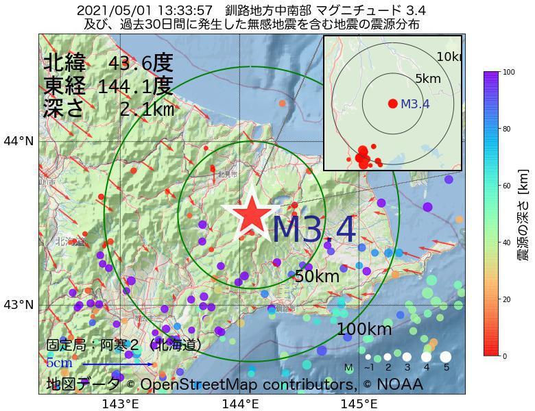 地震震源マップ:2021年05月01日 13時33分 釧路地方中南部でM3.4の地震