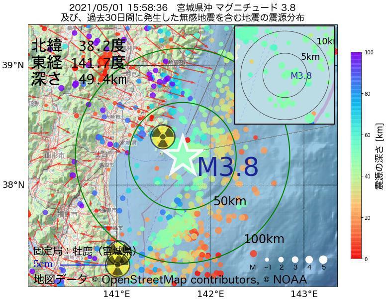 地震震源マップ:2021年05月01日 15時58分 宮城県沖でM3.8の地震