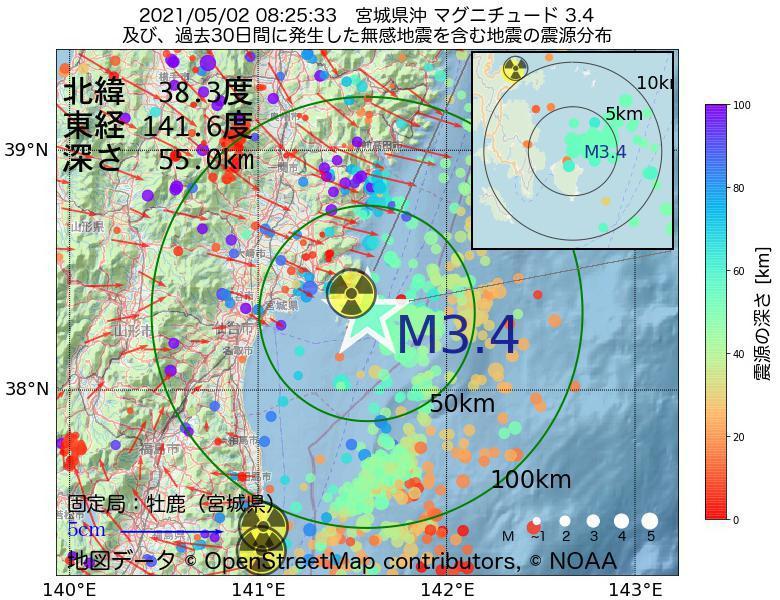 地震震源マップ:2021年05月02日 08時25分 宮城県沖でM3.4の地震