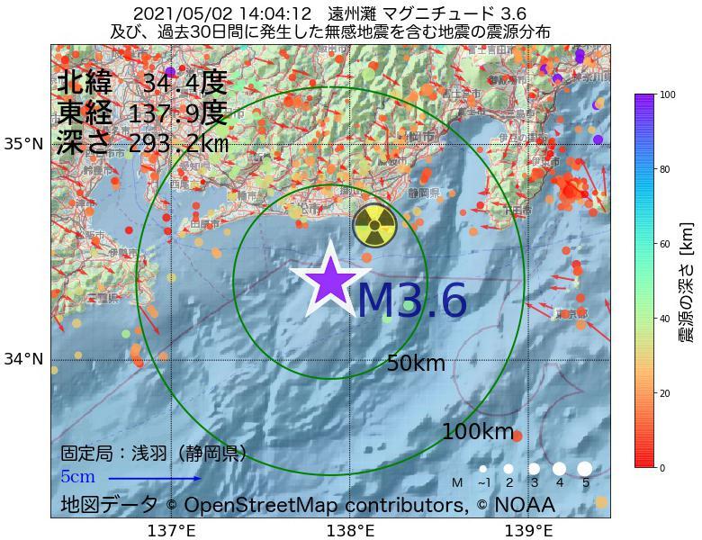 地震震源マップ:2021年05月02日 14時04分 遠州灘でM3.6の地震
