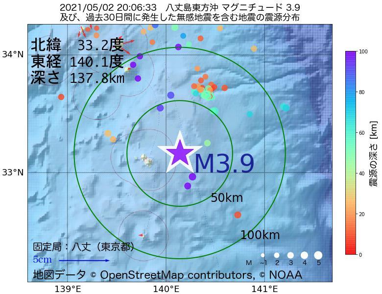 地震震源マップ:2021年05月02日 20時06分 八丈島東方沖でM3.9の地震
