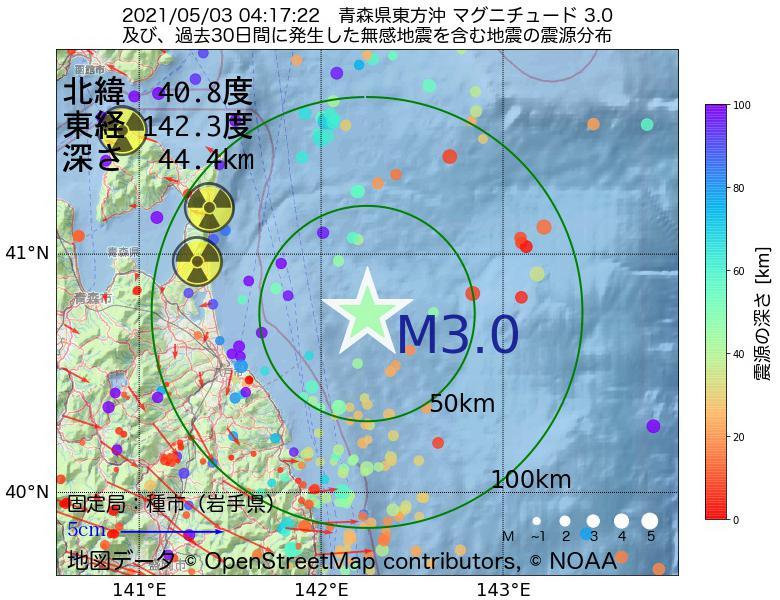 地震震源マップ:2021年05月03日 04時17分 青森県東方沖でM3.0の地震