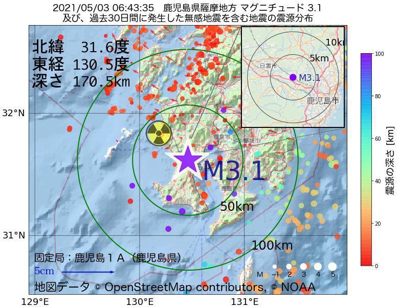 地震震源マップ:2021年05月03日 06時43分 鹿児島県薩摩地方でM3.1の地震