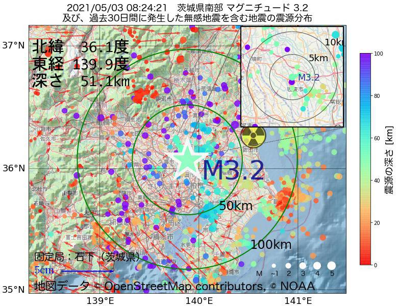 地震震源マップ:2021年05月03日 08時24分 茨城県南部でM3.2の地震