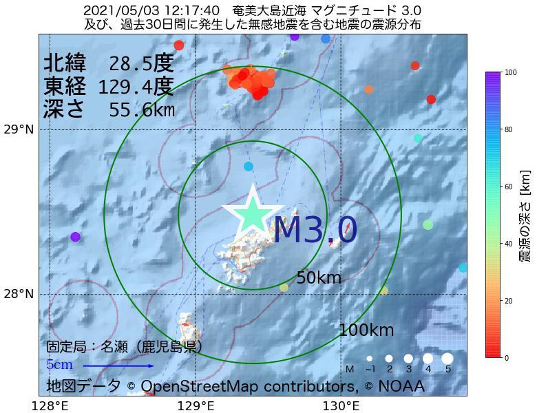 地震震源マップ:2021年05月03日 12時17分 奄美大島近海でM3.0の地震