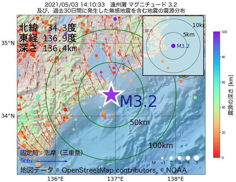 地震震源マップ:2021年05月03日 14時10分 遠州灘でM3.2の地震