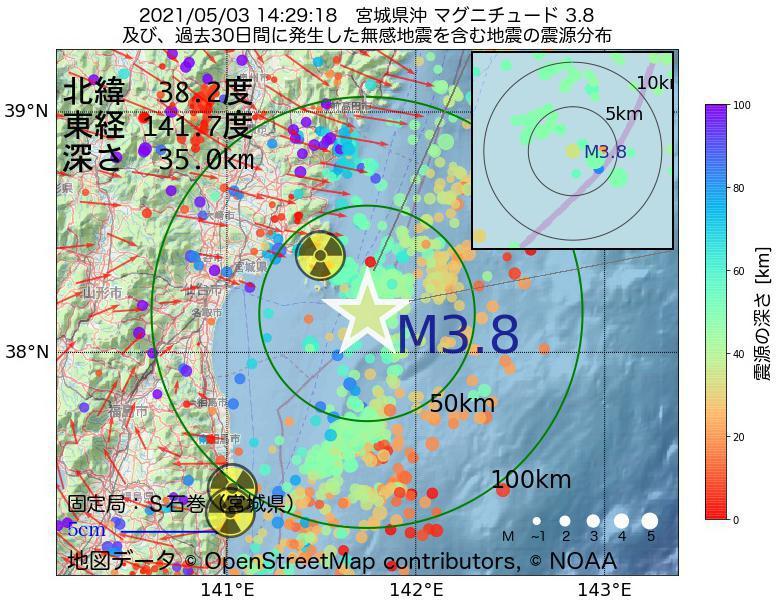 地震震源マップ:2021年05月03日 14時29分 宮城県沖でM3.8の地震