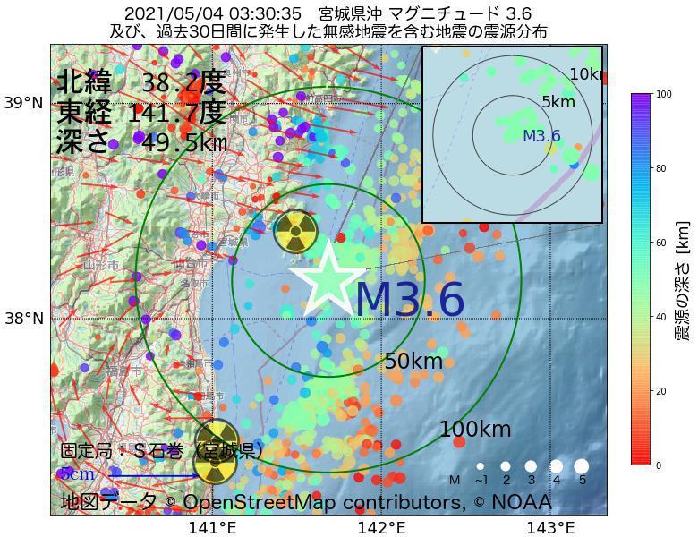 地震震源マップ:2021年05月04日 03時30分 宮城県沖でM3.6の地震
