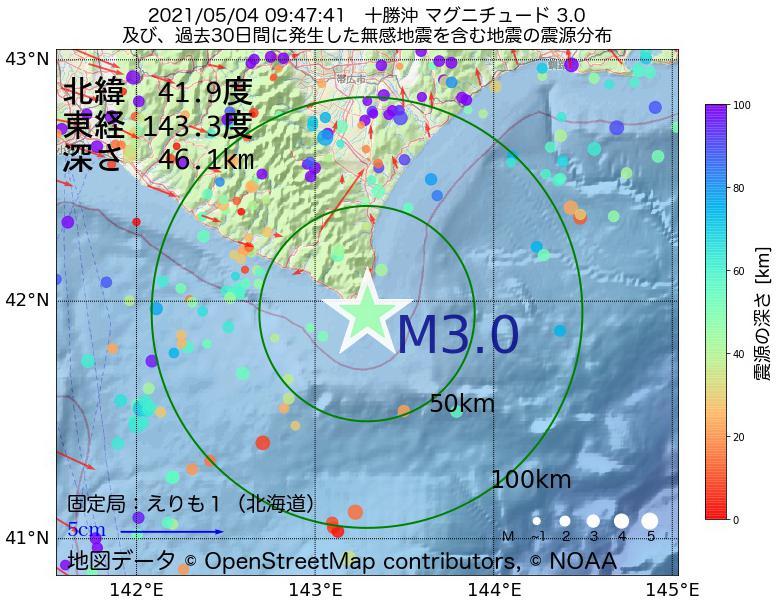 地震震源マップ:2021年05月04日 09時47分 十勝沖でM3.0の地震