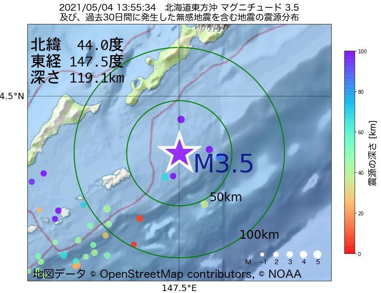 地震震源マップ:2021年05月04日 13時55分 北海道東方沖でM3.5の地震