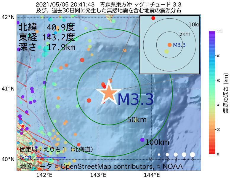 地震震源マップ:2021年05月05日 20時41分 青森県東方沖でM3.3の地震