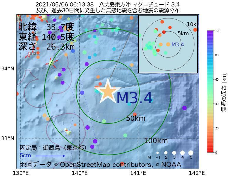 地震震源マップ:2021年05月06日 06時13分 八丈島東方沖でM3.4の地震