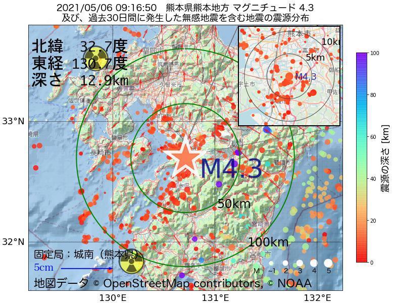 地震震源マップ:2021年05月06日 09時16分 熊本県熊本地方でM4.3の地震