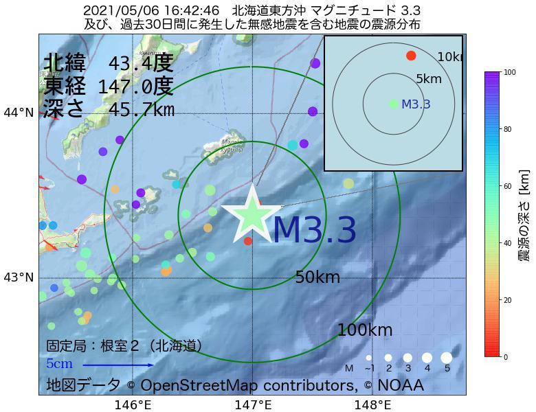 地震震源マップ:2021年05月06日 16時42分 北海道東方沖でM3.3の地震